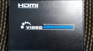 """CONVERTITORE HDMI SCART """"MUSOU"""""""